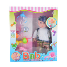 Baby Doll Series 16 Inches Plaid Suit Dolls Toys with IC and 4pcs accessories