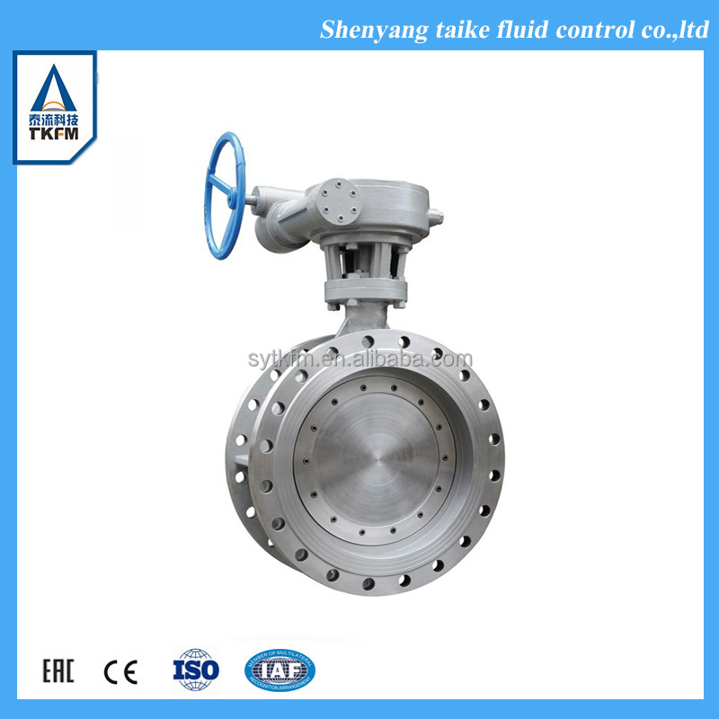 Factory wholesale low pressure actuated worm gear drive cement butterfly valve with flange connection