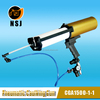 1500ml1:1 Dual Pneumatic Silicone Spray Coating Gun