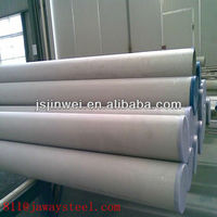 Large/small diameter 1.4845 seamless stainless steel tube