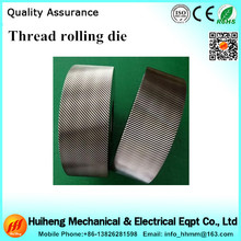 Cemented Carbide Thread Rolling Dies with high precision
