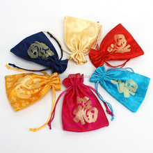 Promotional mini silk satin jewelry drawstring pouch bag