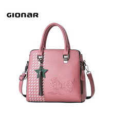 Gionar Elegance Fashion Desiner Best Hard Bag Fashion PU Women Tote Bags