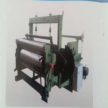 china factory stainless steel wire mesh making machine
