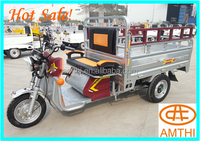 1200W electric three wheel electric battery rickshaw tricycle with drum brake, China Electric tricycle for Cargo, amthi