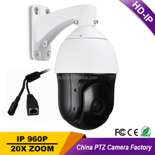 CCTV Security 960P 1.3MP HD IP ONVIF High Speed Dome PTZ Camera 20X ZOOM Surveillance Laser LED IR CUT IR 300m