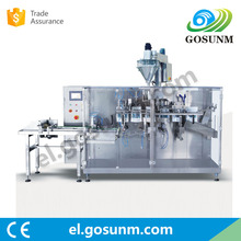 Trustworthy China supplier pocket type old pouch packing machine manufacturers