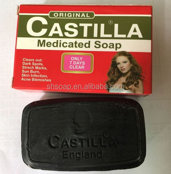 Castilla African Black Medicated Antiseptic Soap