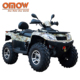 2018 Hot selling 900cc Diesel ATV 4x4