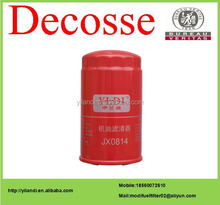 Truck/car auto part oil filter JX0814 for Yuchai Heavy Truck