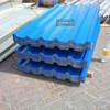 Chinko Profile Corrugated Roofing Sheets - DANA Steel uae