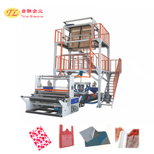 2017 Shanghai Tailian offer high speed aba three layer agricultural mulch making and film blowing machine