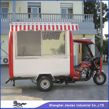 Shanghai JX-FR220Hi Mobile Truck/Food Vending Trailer/Fast Food Carts For Sale