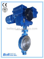 Cast steel body, s/s disc and EPDM-Viton Seat electric actuator Butterfly Valve