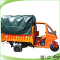 air cooling 3 wheeled tricycle with awning