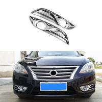 2Pcs/Set Front Head Fog Light Lamp Cover ABS Chrome Styling For Nissan Sylphy Sentra 2013 2014 2015 Car Decoration Accessories
