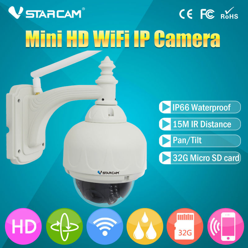 2016 hot sale outdoor 720P waterproof 3x zoom ptz wifi 30x optical zoom ptz ip camera