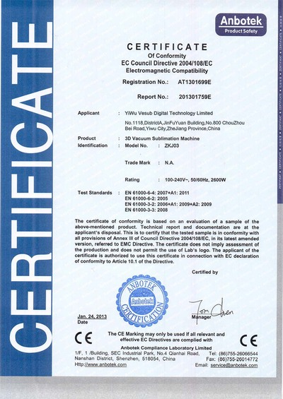 3D Vacuum Sublimation Machine Certifications