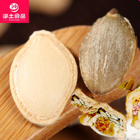 Chinese benefit of bulk raw snow white pumpkin seed for sale to bake