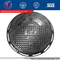 New products First Choice ductile iron manhole cover