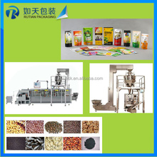 wheat seeds packing machine vegetable seed packing machine,coffee beans packaging machine
