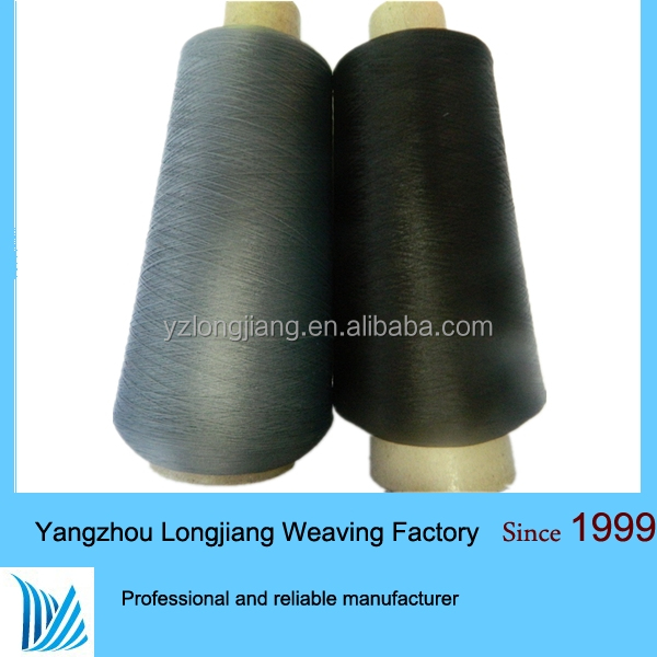 New Arrived 100% Nylon Yarn DTY Sell In Jiangsu Yangzhou