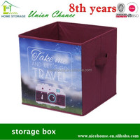 colorful printing,clothing organizer foldable storage cube with two side handle,suit for any household decoration style