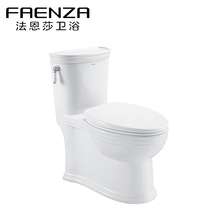 China Manufacturer Normal White Color Quality Ceramics Toilet WC