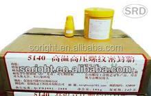 High quality biodegradable thread grease for tubing and casing