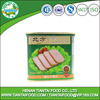 China Wholesale Market Canned Food Hot