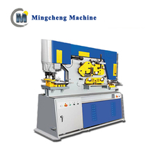 Light Channed Steel shearing machine punching hole diameter new products on china market 2016