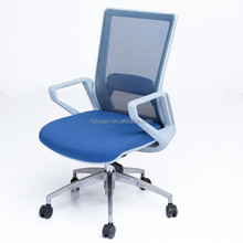 modern and simple design mesh back chair office chair with lumbar support