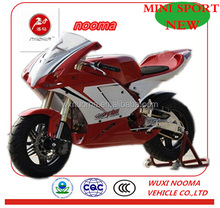 High quality mini racing motorcycle , professional manufacturer and exporter