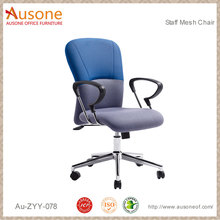 office used comfy purple fabric chair