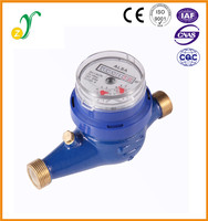 AWWA standard domestic class c water meter