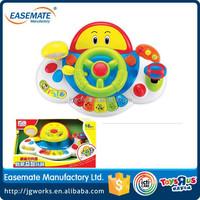 kids steering wheel toy 2014