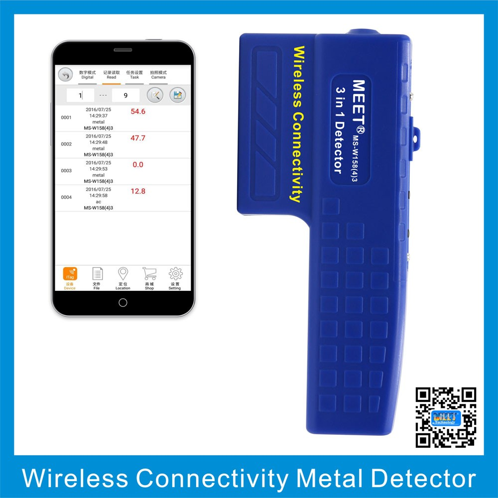 MS-W158(4) 3 Three in One Wireless Connectivity Metal Detector Metal Finder with Torch