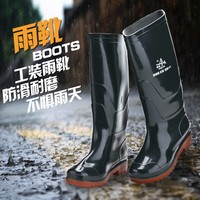 Fashion style Transparent PVC rain boots/rain boots/909 rain shoes