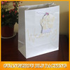 (BLF-PB627) White paper gift bags