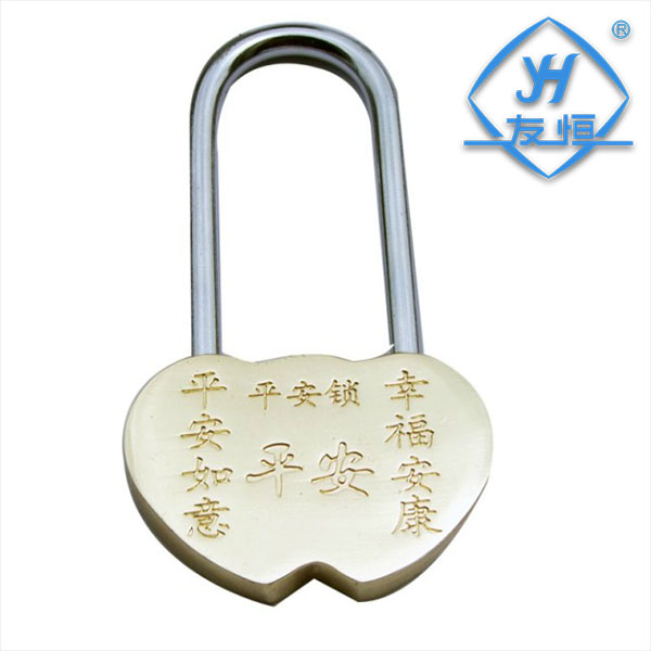 YH1044 OEM Marriage lock brass padlock can be customized