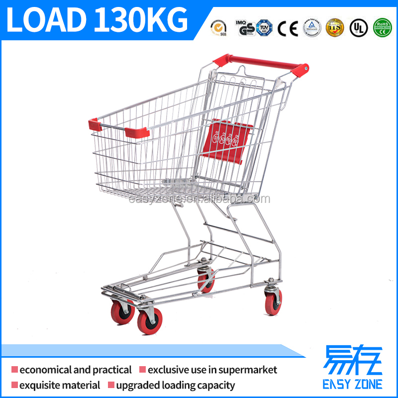 YCWM1707-0906 Asia style supermarket shopping cart/shopping trolley/shopping trolley cart with 60L-150L