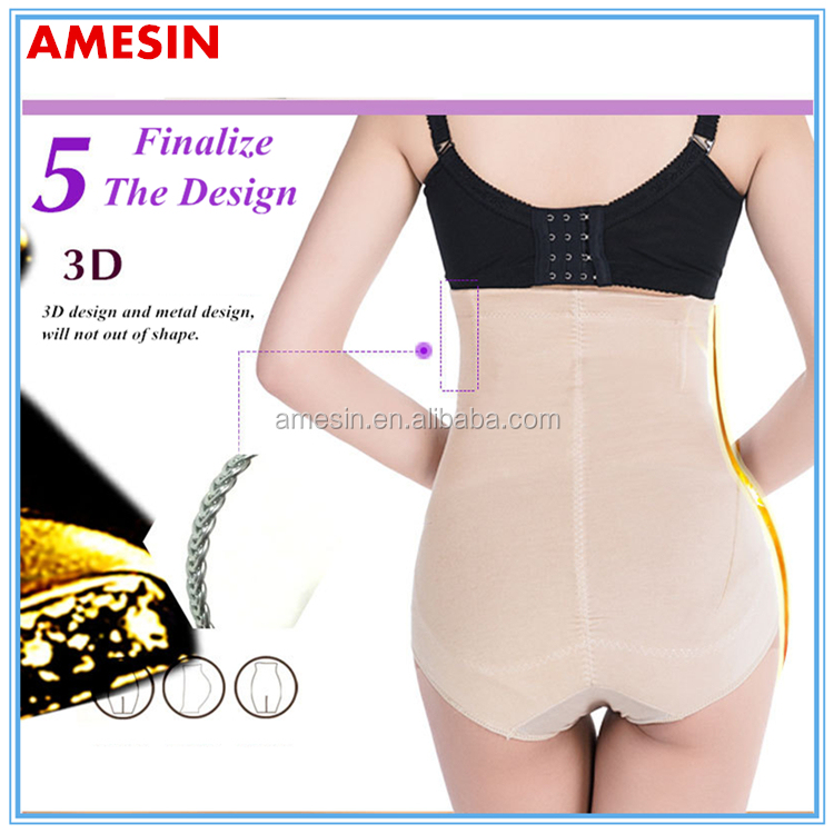 AMESIN SD01 hip up slimming waist shaper ladies panty back support underwear