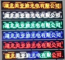 2015 new Dual Color P10 LED Signs for digital number display/gas station-best sold