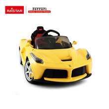 12V Rechargeable Car Kids Ride On Toy Electric Motor
