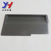 OEM ODM customized Black steel engineering machinery cover plate