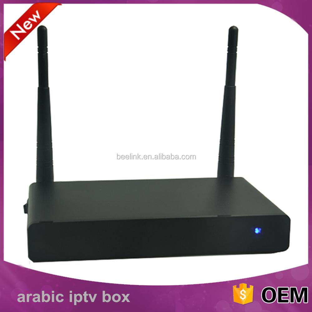 2016 bestselling digital receiver free 500 arabic live tv channels arabic iptv box buy arabic