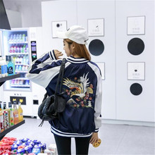 Satin Bomber Black Blue Eagle Flower Embroidery Coat Casual Women Baseball Jacket