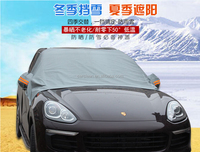 fast car cover Snow Shield Folding Car Snow Shield Snow Resistant Protective Car Dustproof Visor Shield