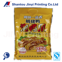 aluminum foil plastic instant food packaging bag for chicken feet and paws