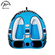 Water Sport Timid Young Children 2 Double Riders Inflatable Comfort Cockpit Towable Tube Kids Jet Ski